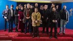 عوامل فیلم آزاد به قید شرط در جشنواره فیلم فجر