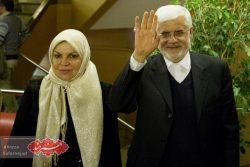 محمدرضا عارف و همسرش